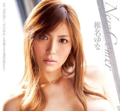 椎名ゆな‧New Comer