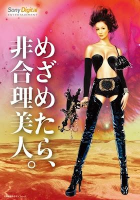 リリス(No.97)|パズドラ攻略這裡有範田紗紗迷嗎?