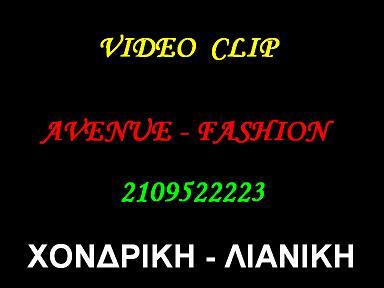 19-03-2010 VIDEO CLIP (ΠΑΤΗΣΤΕ ΕΔΩ - click here)