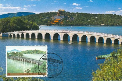 Shiqi kong qiao seventeen arch bridge
