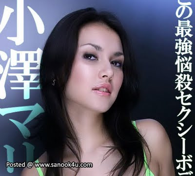 Indonesian chinese girl dating