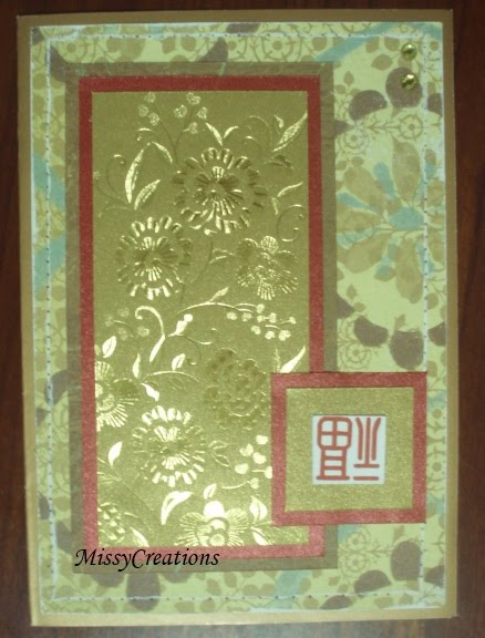 Handmade Cards For New Year. Chinese New Year | CNY048. Like this? Ive used faux stitches here on the