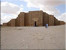 Complejo funerario del Rey Yoser