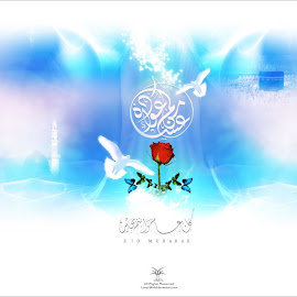 Gambar Islami @ Digaleri.com