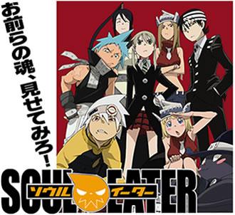 Sinopse-Soul Eater Lrg-603-soul-eater-anime