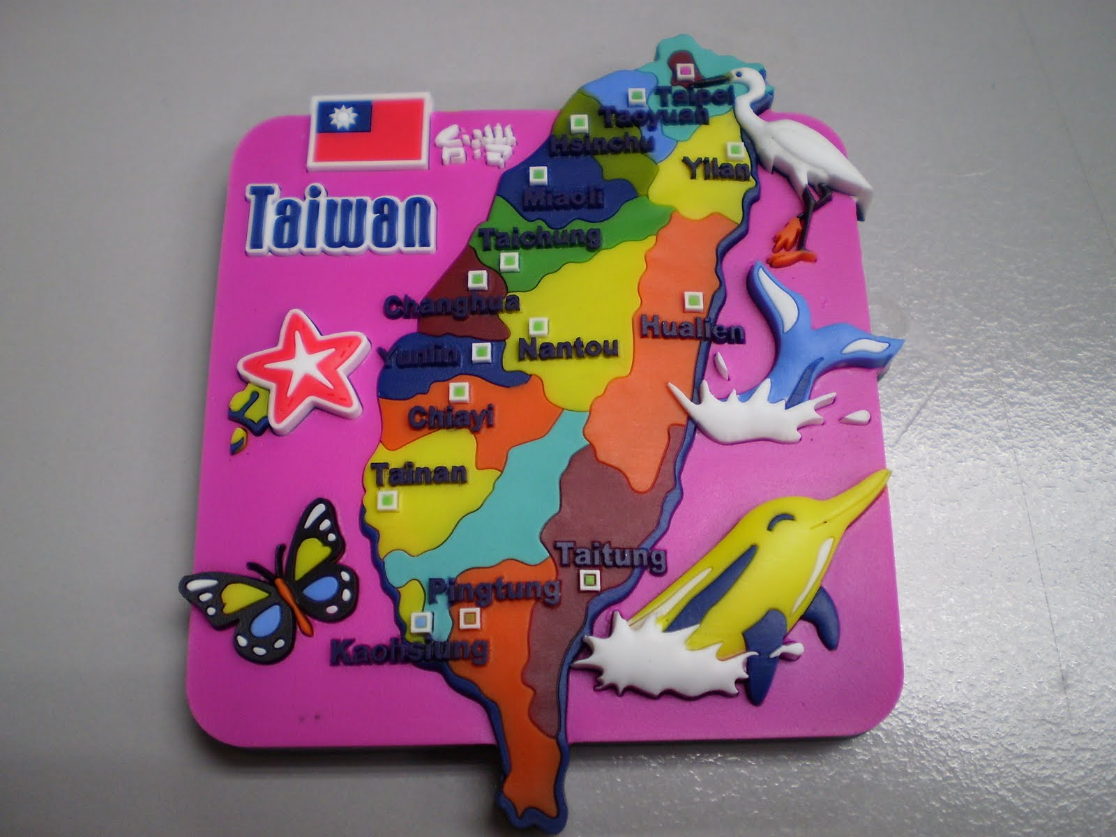 Gorgeous Amp Colouring Taiwan Map Magnet Fridge Magnets Freak