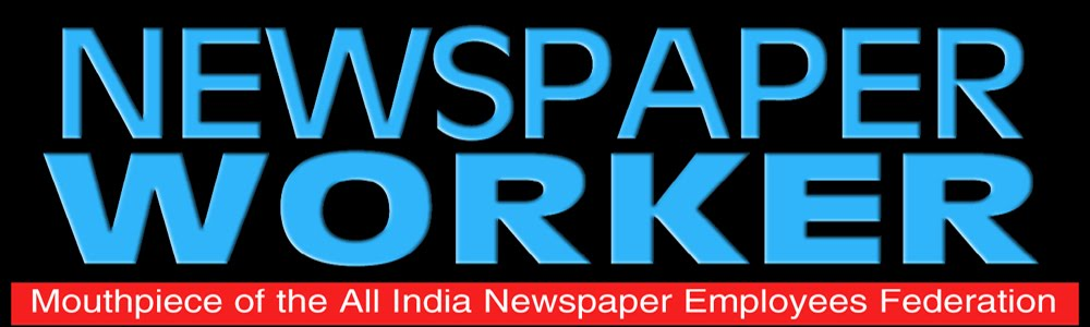 All INDIA NEWSPAPER EMPLOYEES FEDERATION