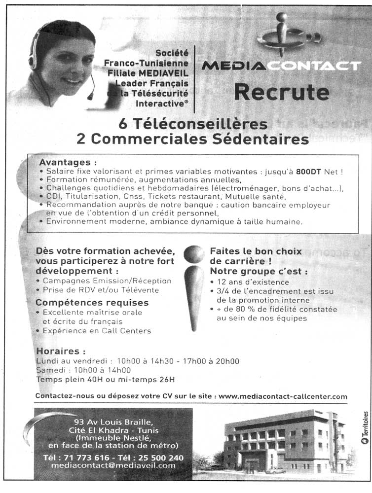 recrutement en tunisie offre d 39 emploi du 09 10 2011 source journal la presse. Black Bedroom Furniture Sets. Home Design Ideas