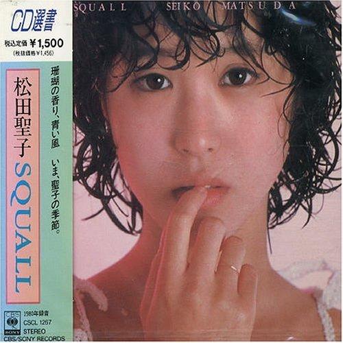 デビュー曲「裸足の季節」を含む\u002780年8月発表の,松田聖子初のオリジナル・アルバム。この頃からすでに,かすれ気味の歌声を生かしたヴォーカル・スタイルをとっているが