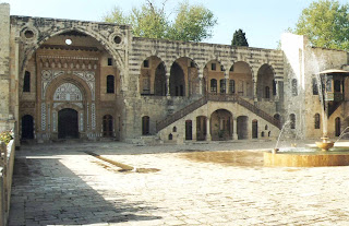 The Central Courtyard of Beiteddine Palace