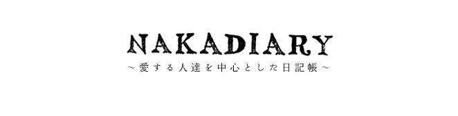 Nakadiary