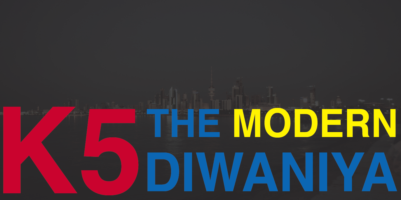 K5: The Modern Diwaniya