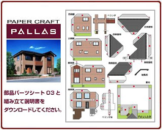 Pallas House Papercraft
