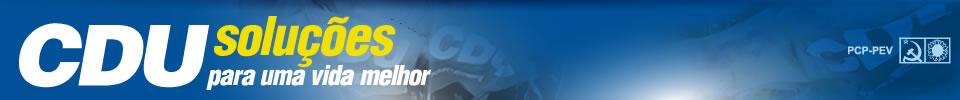 CDU Moura 2009
