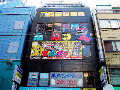 Super Potato Video Game Store, Tokyo Japan