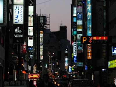 Shinjuku at Night