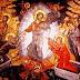 Πασχαλινό μήνυμα Αρχιεπισκόπου Αθηνών και πάσης Ελλάδος Ιερώνυμου