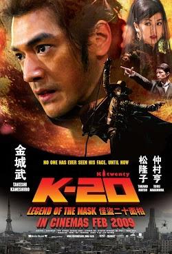 K20 - Huyền Thoại Chiếc Mặt Nạ (2009) Poster