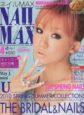Scans | Nail Max April 2010