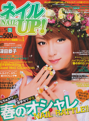Scans | Nail Up! May 2010 (pic spam)