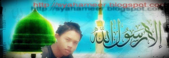 akhie_syahameer