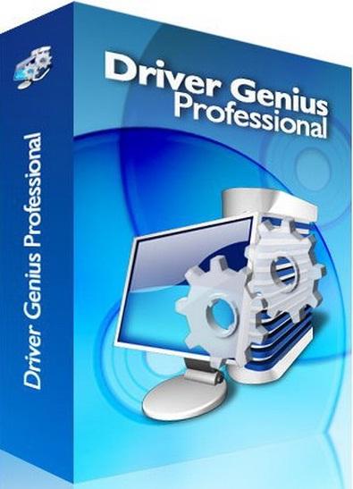 Скачать бесплатно Driver Genius Pro 11.0.0.1128 Final, Smart. напишите небо