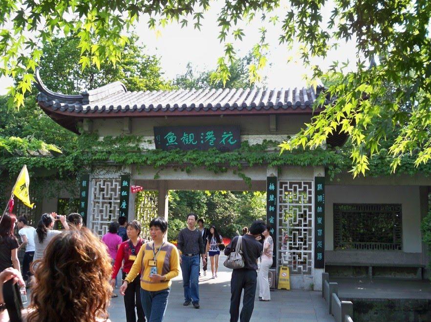 A little bit of everything: Qianlong Emperor\'s Garden