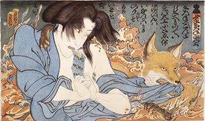 masami teraoka prints