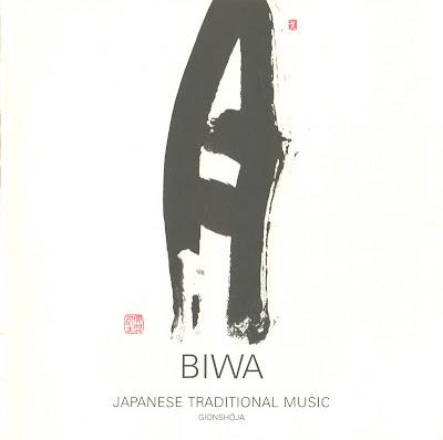 Japanese Traditional Music - BIWA