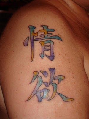 Tatttoo Kanji - Kanji Tattoos