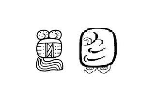 Nuestros nombres con glifos silábicos mayas