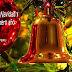 Feliz Navidad de Clariperu!