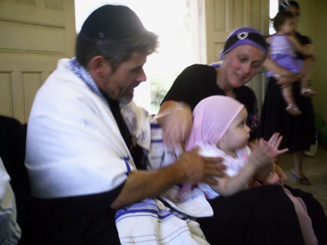 Rosh Yehoshua e familia