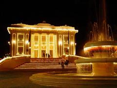 Imagem do Palácio Rio Branco