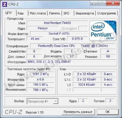 Процессор ноутбука Lenovo E43-4KS-B