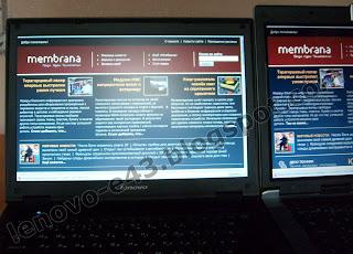 Матовый экран Lenovo E43 напротив окна