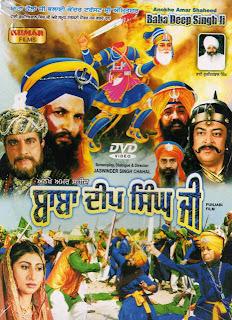 Anokhe Amar Shaheed Baba Deep Singh Ji (2005) - Punjabi Movie