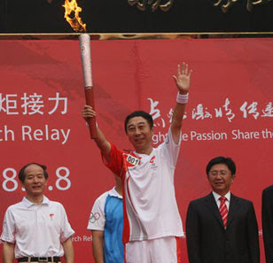 updates on the Beijing Olympic Games