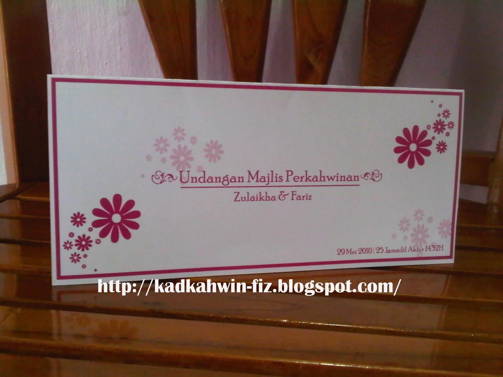 http://1.bp.blogspot.com/_FFUg5JPHcvA/TU_TABRwWSI/AAAAAAAAAtc/zCuTdIuuS3M/s1600/IMG00700-20110207-1858.jpg