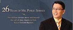 Bro. Daniel Razon's Official Website