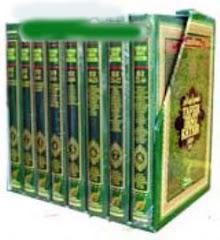Tafsir Ibnu Katsir lengkap 8 jilid
