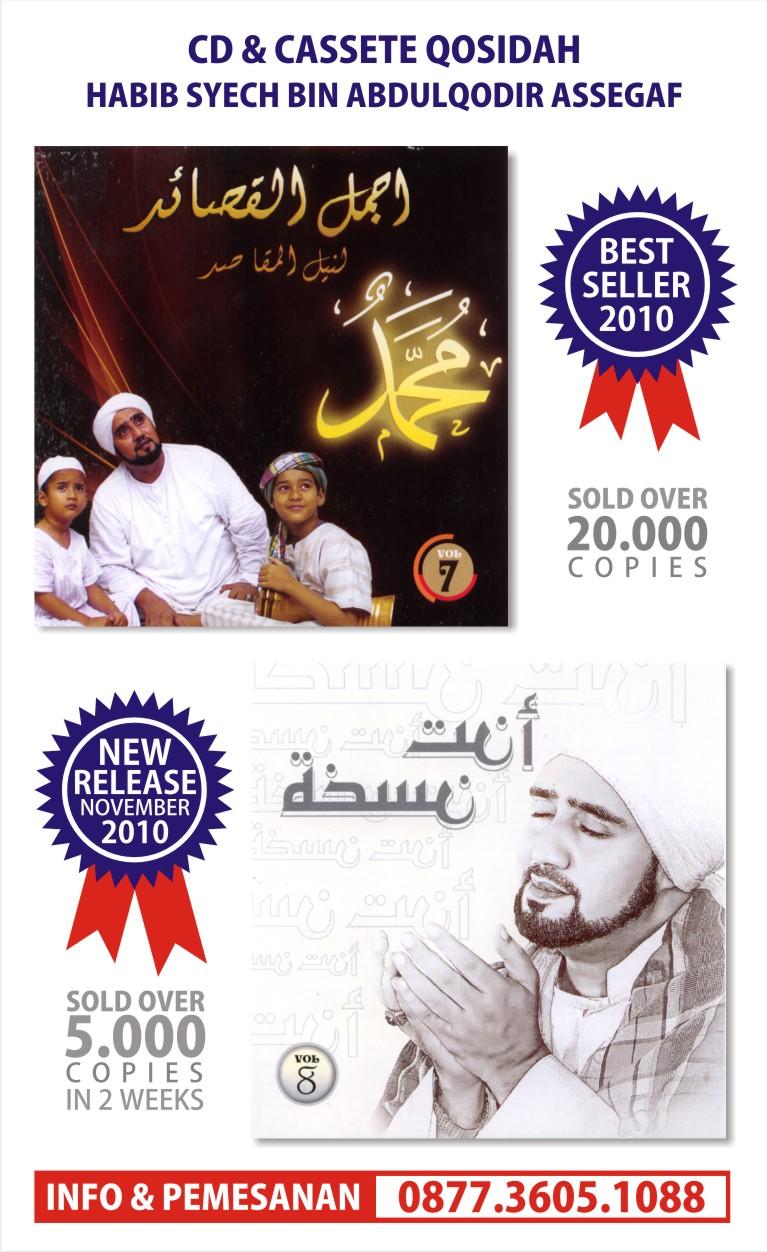 CD QOSIDAH