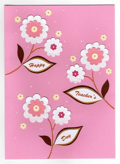 AZLINA ABDUL: Teacher's Day cards