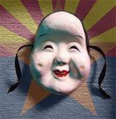 Arizona Corpulent Kabuki Mask