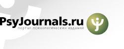 портал психологических изданий