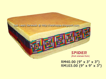 Plihan Kek Lapis Sarawak