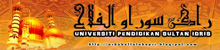 ++Rakan Surau Al-Falah++