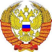 Agencia Médica Federal de Rusia