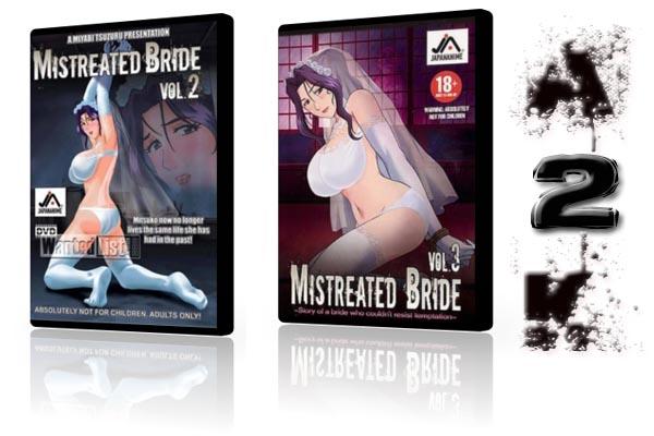 Mistreated Bride Vol 2 & 3