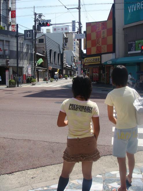 Japan, Summer 08